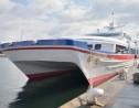 四国愛媛県の松山観光港から広島へ最速で渡れる高速双胴船「祥光」