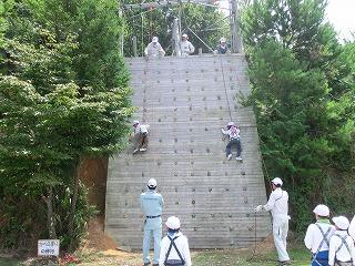 壁登り修行